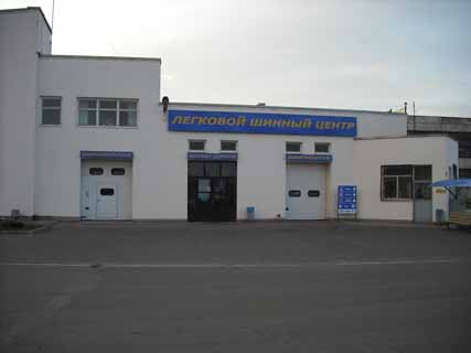 service_tyres_ask.jpg