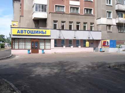 магазин на лен заставе