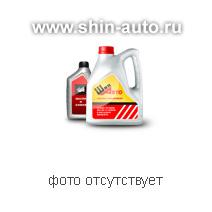 ШинАвто (г. Тверь): масло моторное (бензин) ZIC ZIC X7 5W30 SN Plus (1л) синт. SAE 5w30